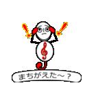 ト~ンちゃん(2)(個別スタンプ:15)