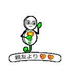 ト~ンちゃん(2)(個別スタンプ:16)