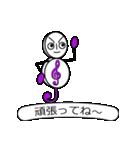 ト~ンちゃん(2)(個別スタンプ:17)