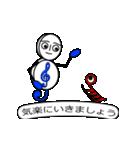ト~ンちゃん(2)(個別スタンプ:18)