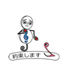 ト~ンちゃん(2)(個別スタンプ:20)