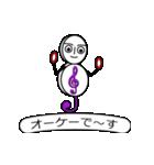 ト~ンちゃん(2)(個別スタンプ:21)