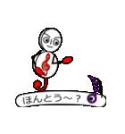 ト~ンちゃん(2)(個別スタンプ:23)