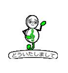 ト~ンちゃん(2)(個別スタンプ:25)