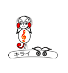 ト~ンちゃん(2)(個別スタンプ:27)