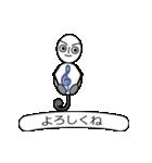 ト~ンちゃん(2)(個別スタンプ:28)