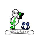 ト~ンちゃん(2)(個別スタンプ:29)