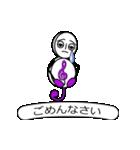 ト~ンちゃん(2)(個別スタンプ:30)