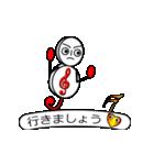 ト~ンちゃん(2)(個別スタンプ:31)