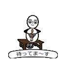 ト~ンちゃん(2)(個別スタンプ:32)