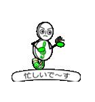 ト~ンちゃん(2)(個別スタンプ:33)