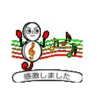 ト~ンちゃん(2)(個別スタンプ:36)