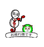 ト~ンちゃん(2)(個別スタンプ:39)