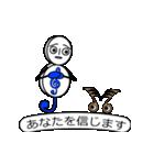 ト~ンちゃん(2)(個別スタンプ:40)