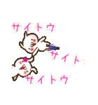 動く!斉藤さんが使うスタンプ●基本セット(個別スタンプ:3)