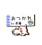 動く!斉藤さんが使うスタンプ●基本セット(個別スタンプ:19)