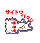 動く!斉藤さんが使うスタンプ●基本セット(個別スタンプ:22)