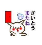 動く!斉藤さんが使うスタンプ●基本セット(個別スタンプ:23)
