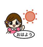 普段使いのガールズたち(個別スタンプ:01)