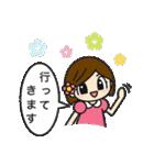 普段使いのガールズたち(個別スタンプ:03)