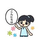 普段使いのガールズたち(個別スタンプ:05)