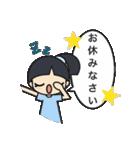 普段使いのガールズたち(個別スタンプ:08)
