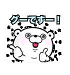 くま100% 敬語編(個別スタンプ:01)