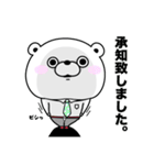 くま100% 敬語編(個別スタンプ:02)