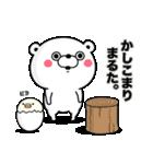 くま100% 敬語編(個別スタンプ:04)