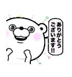 くま100% 敬語編(個別スタンプ:05)