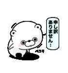 くま100% 敬語編(個別スタンプ:07)