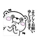 くま100% 敬語編(個別スタンプ:08)