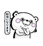 くま100% 敬語編(個別スタンプ:12)