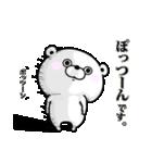 くま100% 敬語編(個別スタンプ:17)