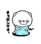 くま100% 敬語編(個別スタンプ:18)