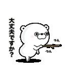 くま100% 敬語編(個別スタンプ:19)