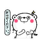 くま100% 敬語編(個別スタンプ:20)