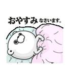 くま100% 敬語編(個別スタンプ:24)