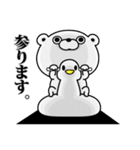 くま100% 敬語編(個別スタンプ:25)