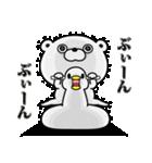 くま100% 敬語編(個別スタンプ:26)
