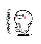 くま100% 敬語編(個別スタンプ:29)
