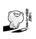 くま100% 敬語編(個別スタンプ:33)