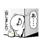 くま100% 敬語編(個別スタンプ:35)