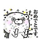 くま100% 敬語編(個別スタンプ:36)