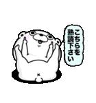 くま100% 敬語編(個別スタンプ:37)