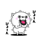 くま100% 敬語編(個別スタンプ:40)