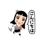 かわいいOLさん(丁寧な言葉)(個別スタンプ:2)