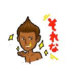 日焼をテーマにしたスタンプ(日本版)(個別スタンプ:09)
