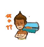 日焼をテーマにしたスタンプ(日本版)(個別スタンプ:24)