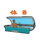 日焼をテーマにしたスタンプ(日本版)(個別スタンプ:26)